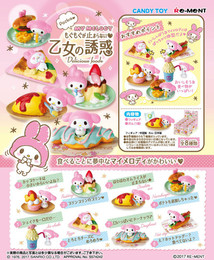 Re-Ment - Miniature Sanrio - My Melody Mogu Mogu ga Tomaranai Temptation of Maiden 8 Pack Box
