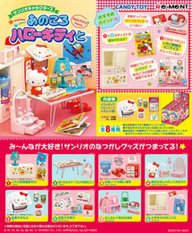 Re-Ment - Miniature Sanrio - Ano Koro Hello Kitty to 8 Pack Box
