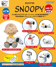 PUTITTO series - Snoopy Vol.3 - 8 Pcs Box