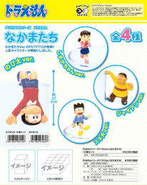 PUTITTO series - Doraemon Friends Complete set of 4 Pcs