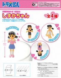 PUTITTO series - Shizuka-chan Doraemon