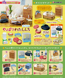 Re-Ment - Petit Sample - Yappari Our Home 8 Pcs Box