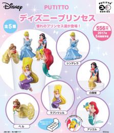 PUTITTO series - Disney Princess 8 Pcs Box