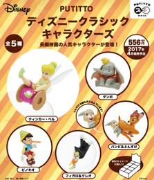 PUTITTO series - Disney Classic Characters 8 Pcs Box