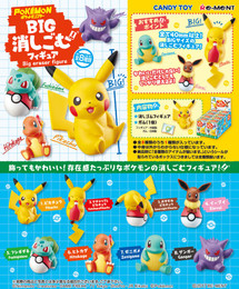 Re-Ment - Pokemon - BIG Eraser Figure 8 Pcs Box