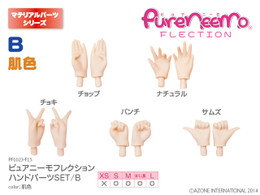 PureNeemo OP Parts Set B  (Flesh)