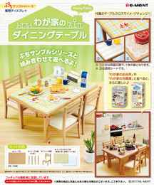 Re-Ment - Petit Sample - Wagaya no Dining Table