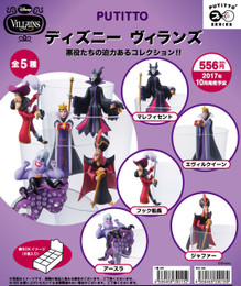 PUTITTO series - Disney Villains 8 Pcs Box