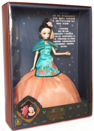 Kurhn Doll - Shanghai Disney Resort Exclusive Minnie Kurhn Doll