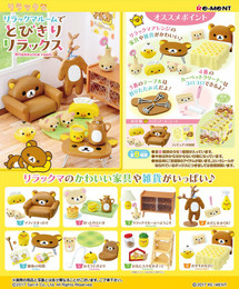 Re-Ment - Relex - Rilakkuma Room de Tobikiri Relax 8 Pcs Box