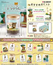 Re-Ment - Relex - Rilakkuma Hachimitsu no Mori no Terrarium 6 Pcs Box