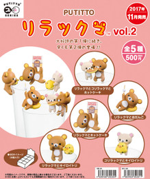 PUTITTO series - Rilakkuma Vol.2 - 8 Pcs Box