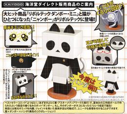 Revoltech Nyanboard Mini Panda