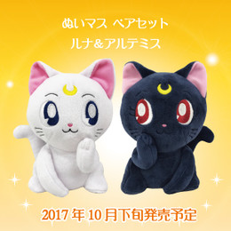 Sailor Moon Nuimas Plush Pair Luna & Artemis
