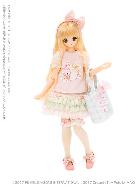 Ex Cute X Maki Sugar Dream Chiika Toymalaysia Com