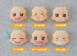 Nendoroid More - Face Swap: Himouto! Umaru-chan R 6 Pcs Set