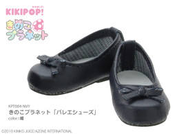 KIKIPOP! - Kinoko Planet Ballet Shoes