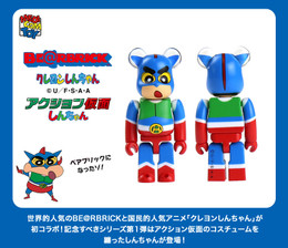 "BE@RBRICK ""Crayon Shin-chan"" Action Mask Shin-chan 100%"