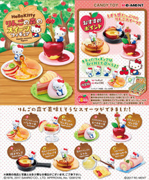 Re-Ment - Miniature Sanrio - Hello Kitty Apples Forest Sweets 8 Pack Box