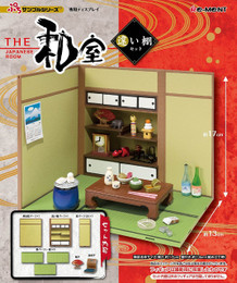 Re-Ment - Petit Sample - The Japanese Room - Chigaidana Staggered Shelf Set