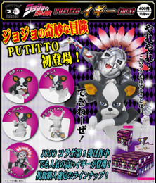 PUTITTO series  -  JoJo's Bizarre Adventure Iggy 12 Pcs Box
