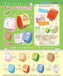 Re-Ment - Sumikko Gurashi - Sumikko School Bag 8 Pack Box