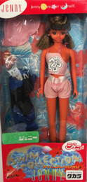 Takara Jenny  Doll - Swim Collection - Pink Clothes