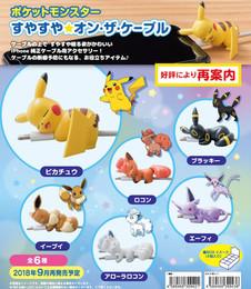 Pokemon SuyaSuya On the Cable vol.1 8 Pcs Box
