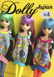 Dolly Japan Vol.4