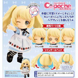 Cu-poche Extra - Alice's Kimagure Twin-tail Set