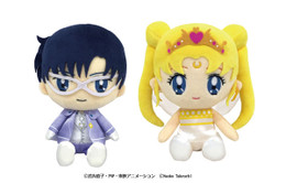 Sailor Moon Nuimas Plush Pair Set Neo-Queen Serenity & King Endymion