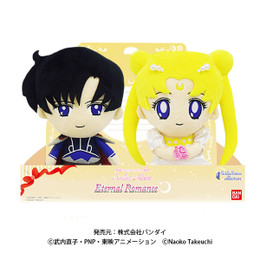 Sailor Moon Nuimas Plush Pair Set Princess Serenity & Endymion