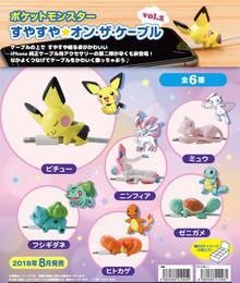 Pokemon SuyaSuya On the Cable vol.2 8 Pcs Box