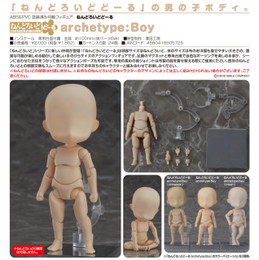 *Pre-order due date: 2019/09/22 - Nendoroid Doll Archetype Boy PRE-ORDER