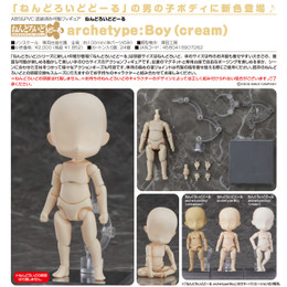 Nendoroid Doll Archetype Boy (Cream)