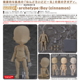 Nendoroid Doll Archetype Boy (Cinnamon)