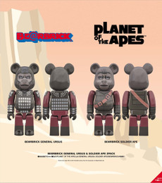 "*Pre-order due date: 2019/01/16 - BE@RBRICK ""Planet of The Apes"" GENERAL URSUS & SOLDIER APE 2 Pack PRE-ORDER"