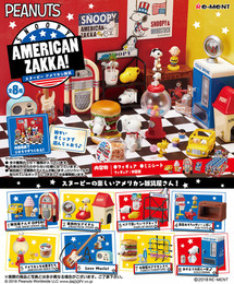 Re-Ment - Snoopy - American Zakka! 8 Pcs Set
