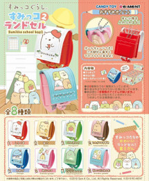 Re-Ment - Sumikko Gurashi - Sumikko School Bag2 8 Pack Box