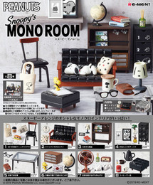Re-Ment - Snoopy - Mono Room 8 Pcs Set