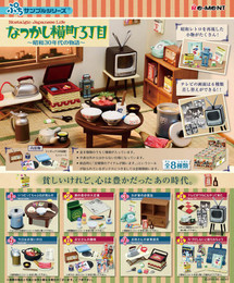 Re-Ment - Petit Sample - Nostalgic Japanese Life 8 Pcs Set