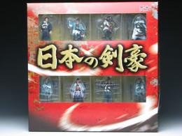 Japanese Master Swordsman