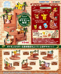 Re-Ment - Pokemon - Pokemon Pokemon's Steps 6 Pcs Box
