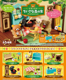 Re-Ment - Relex - Rilakkuma A Small Forest House  6 Pcs Box