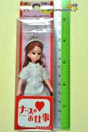 Licca Doll Keychain - Nurse no Oshigoto