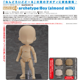Nendoroid Doll Archetype Boy (Almond Milk)