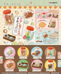 *Pre-order due date: 26/05/2020 - Re-Ment - Sumikko Gurashi - Sumikko Cheap Sweets 8 Pack Box