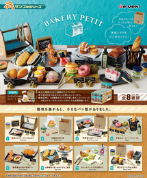 Re-Ment - Petite Sample - Bakery Petite 8 Pcs Box
