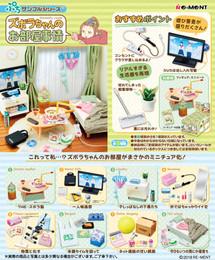 Re-Ment - Petite Sample - Slovenly Room 8 Pcs Box