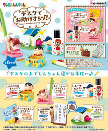 Re-Ment - Crayon Shin-chan - Desktop Figure 6 Pcs Box